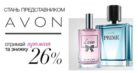 Регистрация в AVON (Эйвон) в Украине. Стать представителем (консультантом) AVON (Эйвон).